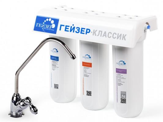 Бытовой фильтр Гейзер Классик для железистой воды