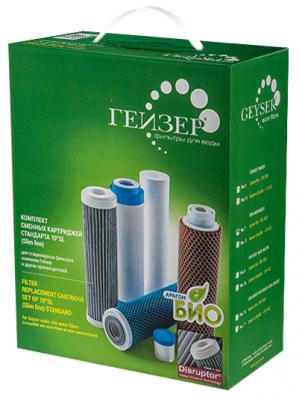 Комплект №7 сменных картриджей для Гейзер БИО для жесткой воды (321,322)