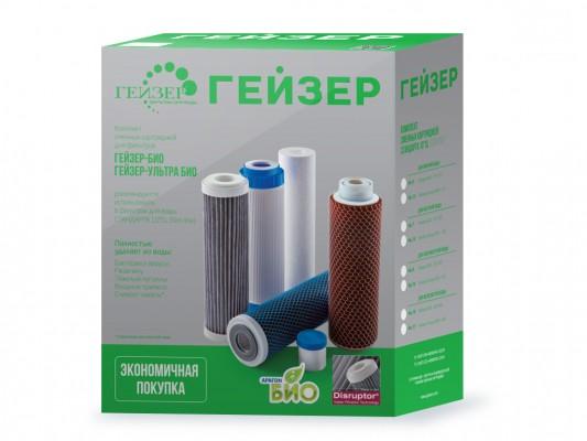 Комплект сменных картриджей №14 для фильтров Гейзер Ультра БИО 411 (мягкая вода)