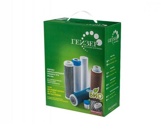 Комплект сменных картриджей №9 для мягкой воды для фильтров Гейзер БИО 311 и Гейзер БИО 312.
