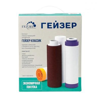 Комплект сменных картриджей К-2 к стационарному фильтру (для мягкой воды)